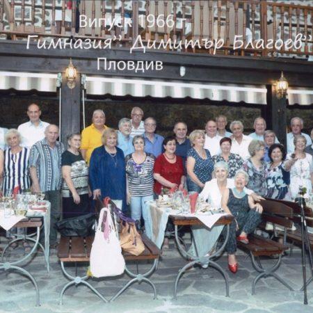 """Среща в """"Тракийски стан"""" 22.06.2018"""